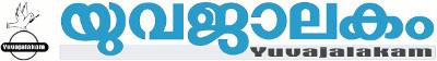 yuvajalakam logo