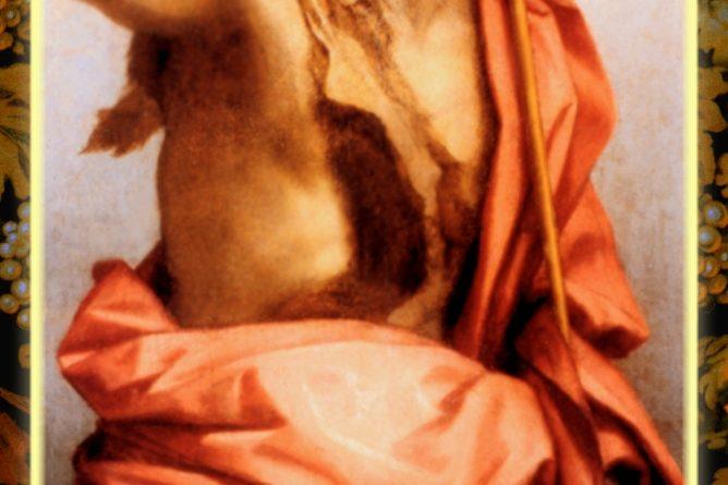 രാഷ്ടീയ ജനതാ പാര്ടി (ആര്.ജെ.പി)